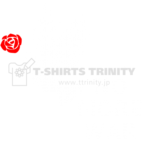 We hope for NO MORE WAR Ver.2