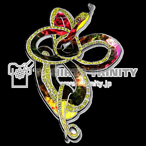I LOVE蛇♪蛇の花A