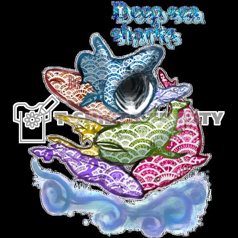深海ザメ 大集合!