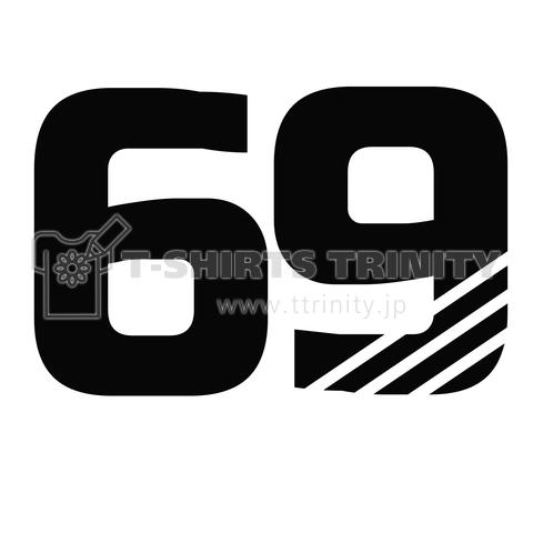 number 69 背番号 ノーマルに斜線