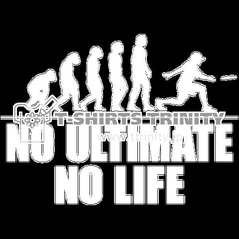 アルティメット NO ULTIMATE NO LIFE(w)