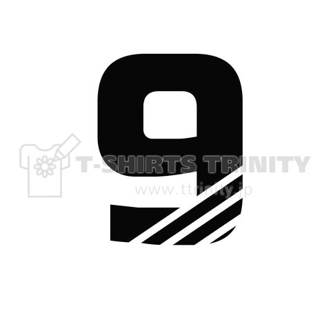 number 9 背番号 ノーマルに斜線