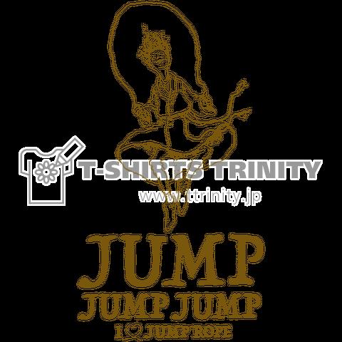 JUMP JUMP JUMP レトロデザイン