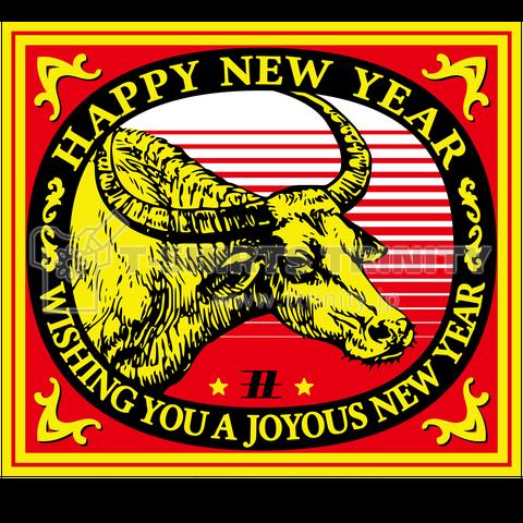 丑 / Happy New Year 燐寸風