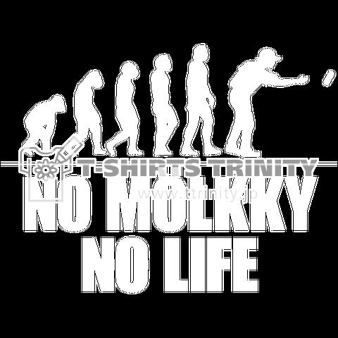 モルック NO MÖLKKY NO LIFE(w)