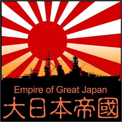 Empire of Great Japan(B)