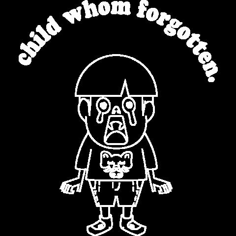 child whom forgotten