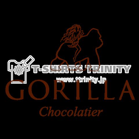 ゴリラチョコレート