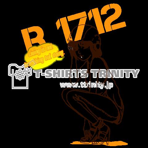 R!712
