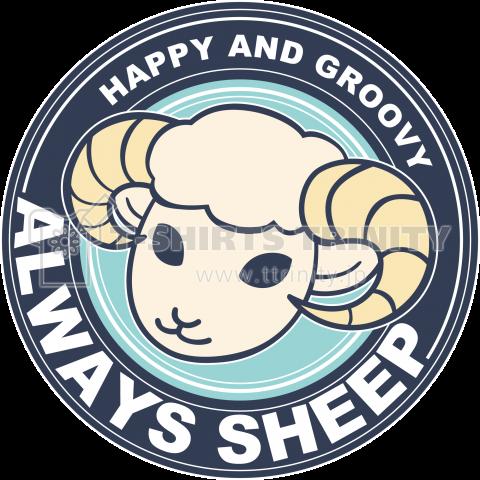 HAPPY SHEEP B