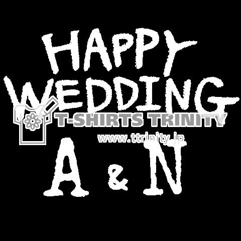 HAPPY WEDDING 白