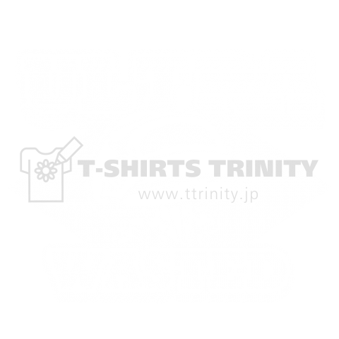 ULTRA WASTED -WHITE-