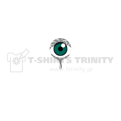 Eyeball falls in the darkness.