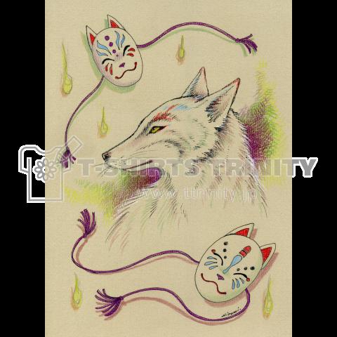 妖狐と狐面