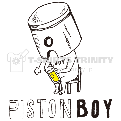 PISTON BOY-3