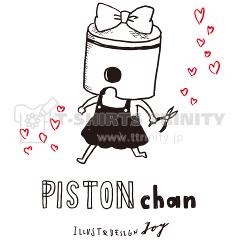 PISTON BOY-12