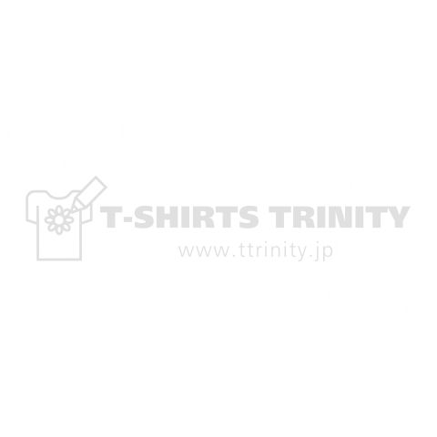 Sugimotomans 43 T-shirt 白文字