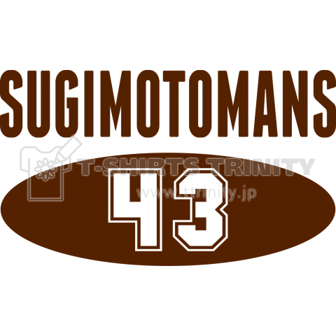 Sugimotomans 43 College