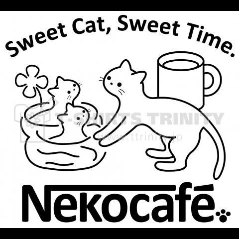 猫を見ながらコーヒーを(黒)