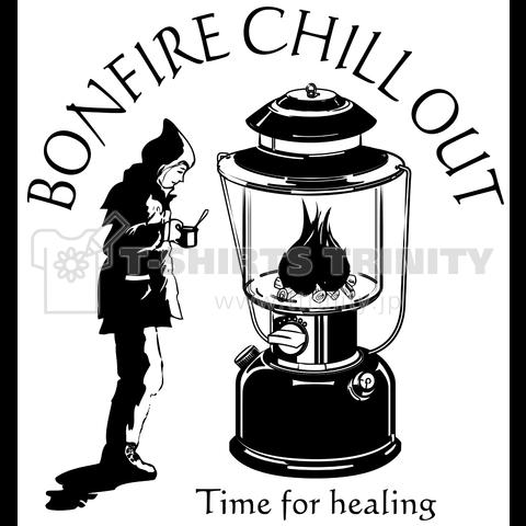 焚き火の音で癒しの時間(黒)