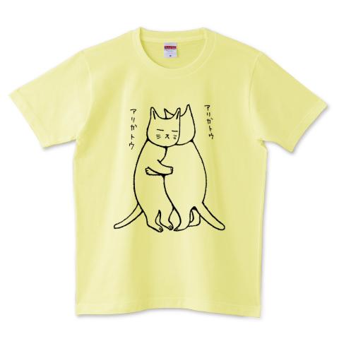 ハグする猫 5.0オンスTシャツ (United Athle)