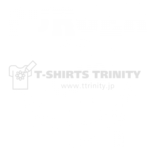 Rocka:LOVE BURGER(WHITE)