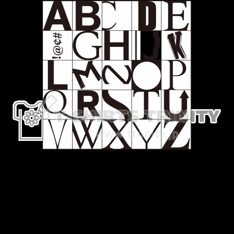 アリファベット・強い