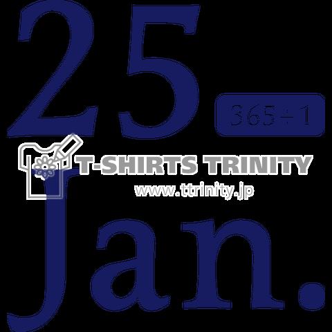25 Jan.(1月25日)