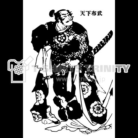 織田信長 Historical Figures 018