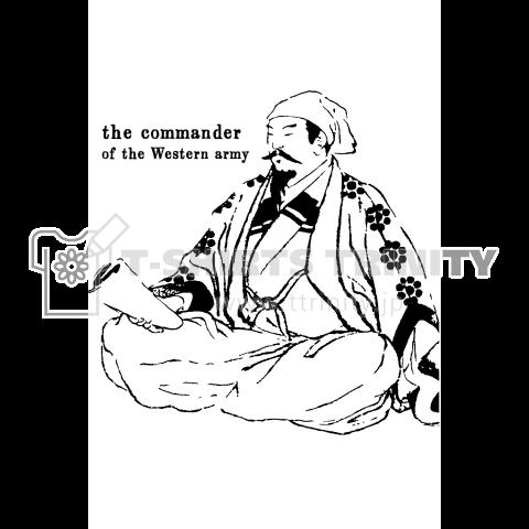 石田三成 Historical Figures 022