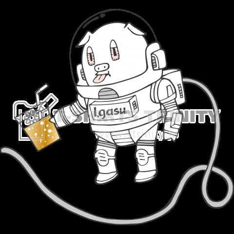 I.gasu 宇宙白用 【アイガス】