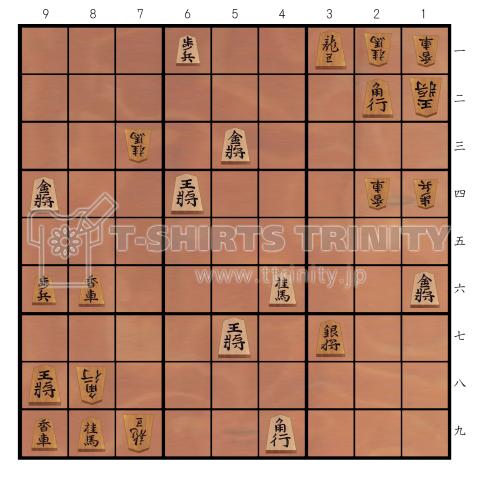 No18 詰将棋ナンプレ02 濃い木目