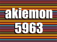 akiemon5963
