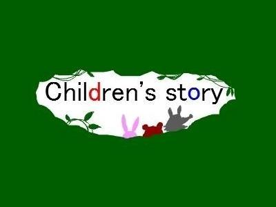 children`s★story