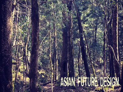 Asian future design.