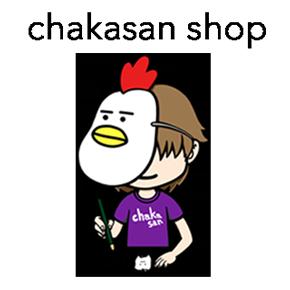 chakasan-shop ちゃかさんショップ