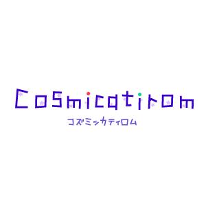 Cosmicatirom