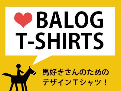 BALOG Tシャツ