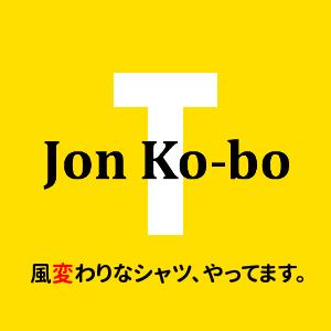 Jon Ko-bo T