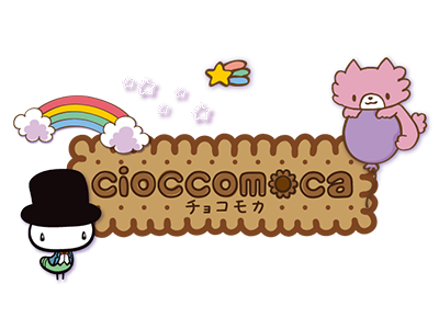 cioccomoca-チョコモカ-