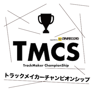 TMCS Apparel Shop