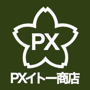 PXイトー商店
