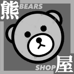Swag Bear From Bear Pride Jp デザインtシャツ通販 Tシャツトリニティ