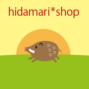 hidamari*shop