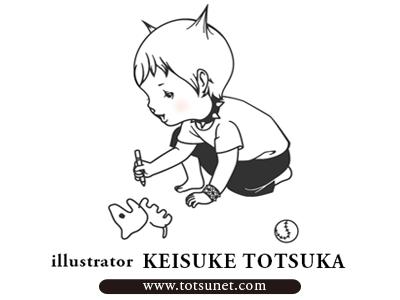 Keisuke Totsuka