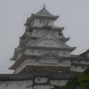 ハッチのお城