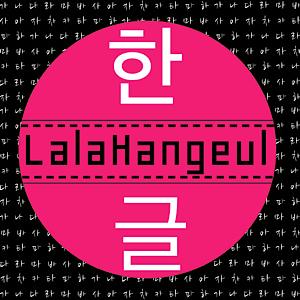 LalaHangeul