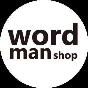 wordman shop