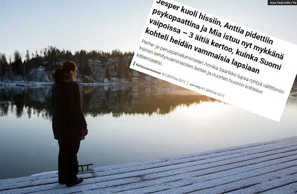 image.alt
