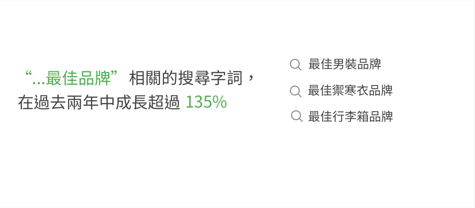 zh_curious6_lg2x 拷貝.png
